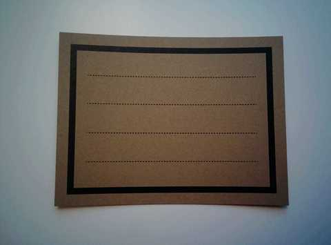 Карточка для ритуального букета