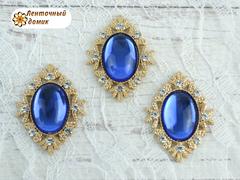 Камни овалы в золотом ромбовом обрамлении зеркальные синие