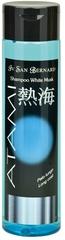Шампунь антистатик для длинной шерсти 300 мл, ISB ATAMI Белый мускус