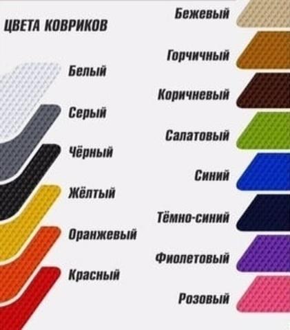 Комплект ковров EVA Lada Largus 7ти местный