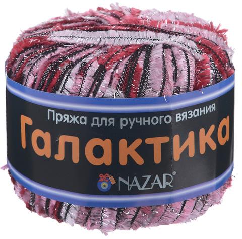 Пряжа Назар Галактика