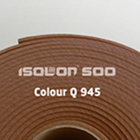 Шоколад 2мм Q945