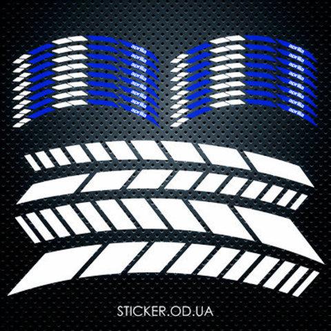 Комплект светоотражающих наклеек на диски