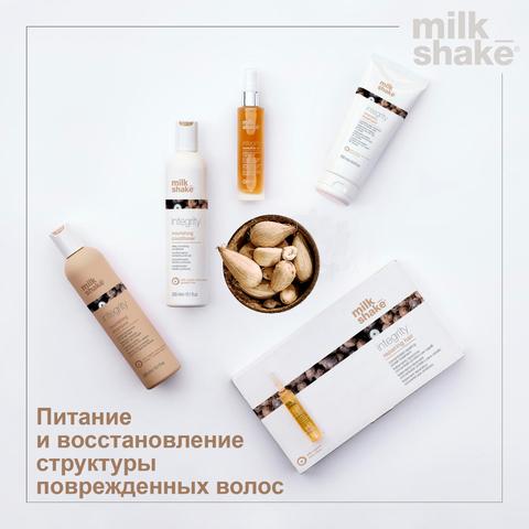 набор #3 для поврежденных волос MILK SHAKE INTEGRITY kit