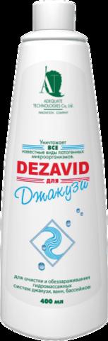 Дезавид для Джакузи - безопасное дезинфицирующее средство без запаха