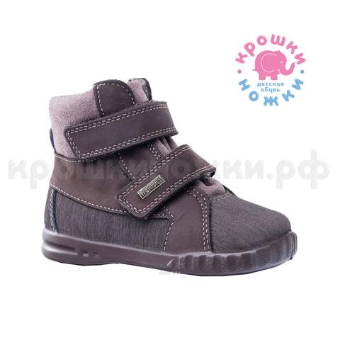 Ботинки waterproof коричневые, Котофей (ТРК ГагаринПарк)