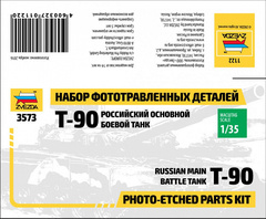 Набор фототравления для танка Т-90