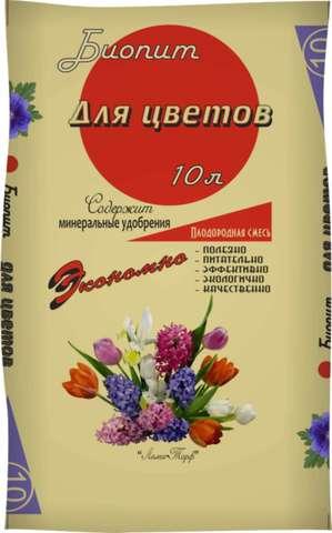 Грунт Плодородная смесь Биопит для цветов 20л
