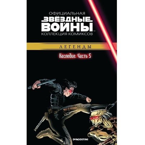Звёздные Войны. Официальная коллекция комиксов №57