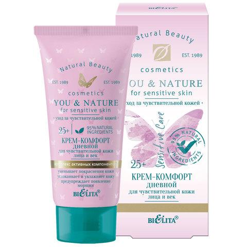 Крем-комфорт дневной 25+ для чувствительной кожи лица и век (30 мл YOU & NATURE)
