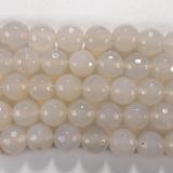 Нить бусин из агата белого, фигурные, 12 мм (шар, граненые)
