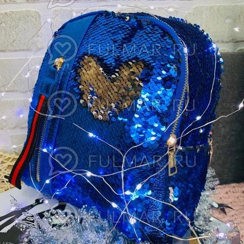 Рюкзак с пайетками меняющий цвет Синий-Серебристый с молнией LOLA маленький