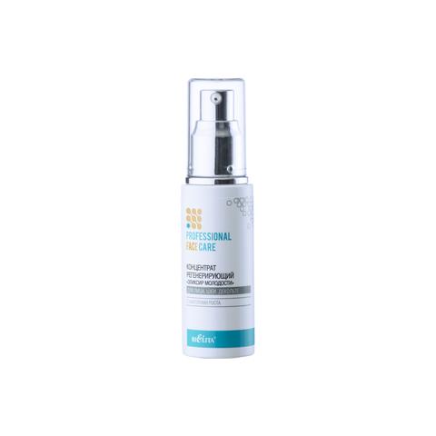 Белита Professional Face Care Концентрат регенерирующий «Эликсир молодости» для лица, шеи и декольте 50мл