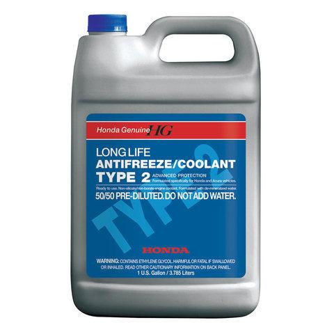 HONDA Coolant Type 2