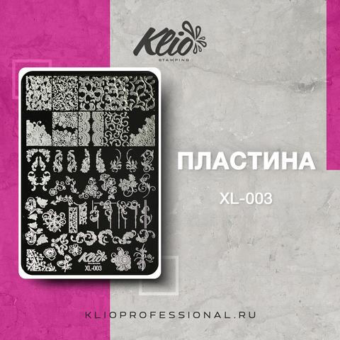 ПЛАСТИНА ДЛЯ СТЕМПИНГА KLIO PROFESSIONAL XL-003