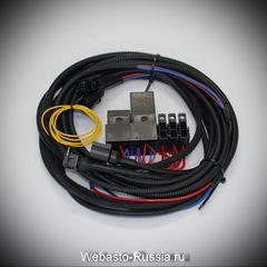 Проводка Webasto TTC Medium/для догревателя/помпа VAG 2