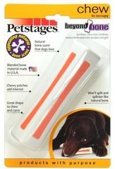 Игрушка для собак Petstages Beyond Bone, с ароматом косточки 14 см средняя