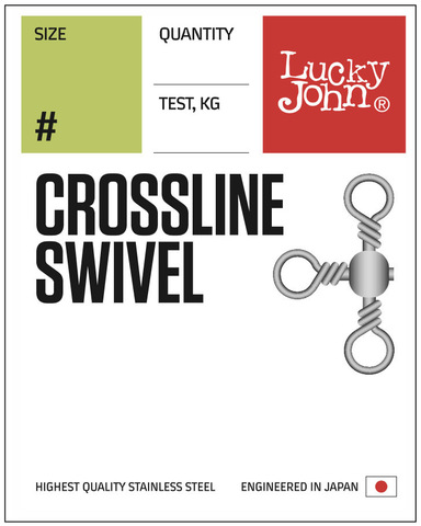 Вертлюги трехстор. LJ Pro Series CROSSLINE SWIVEL 008 10шт.