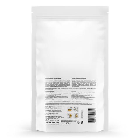 Альгинатная маска с экстрактом мёда Joko Blend 100 г (3)