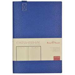 Ежедневник недатированный Bruno Visconti Trend искусственная кожа А5 136 листов синий (147x214 мм)