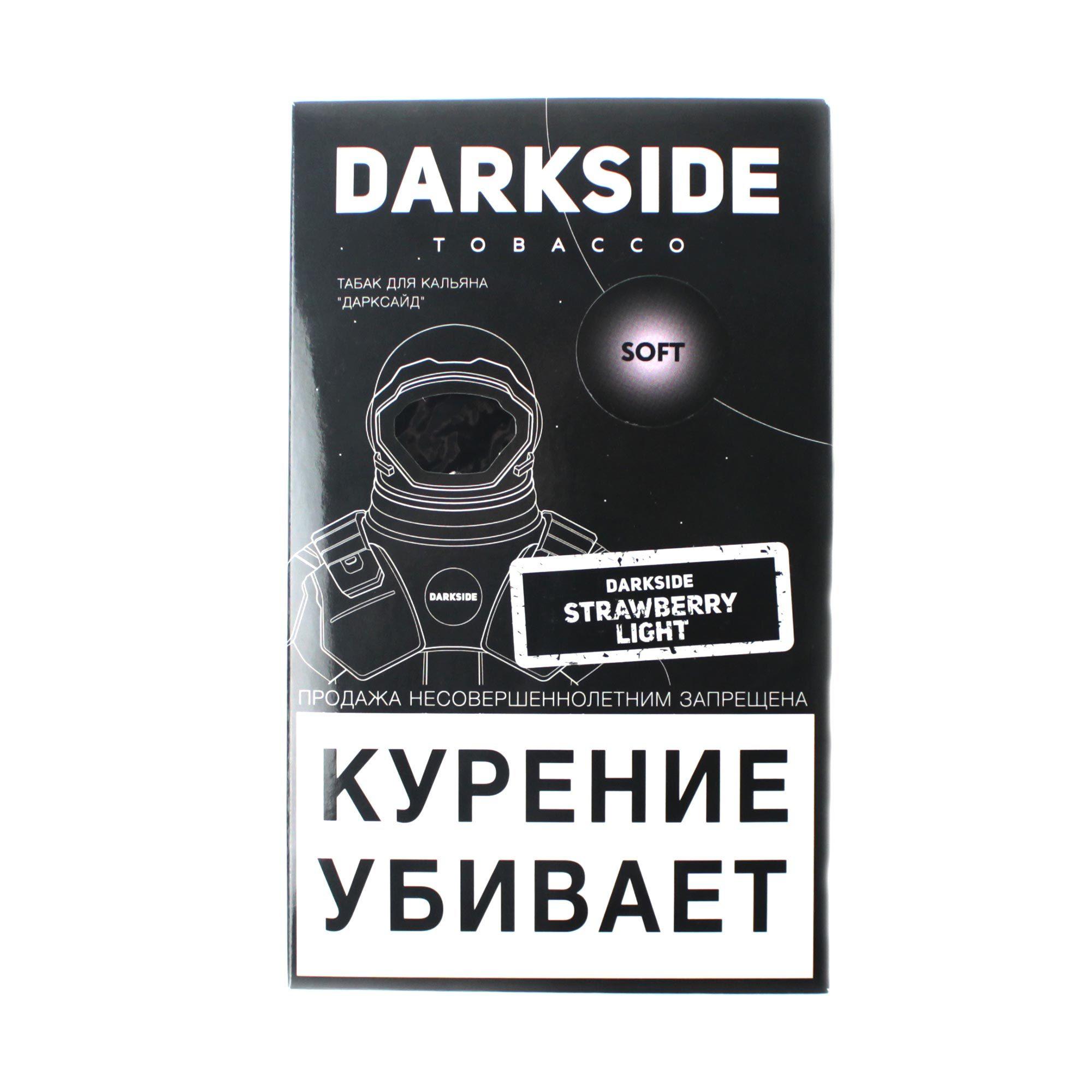 Табак для кальяна Dark Side Soft 100 гр Strawberry Light