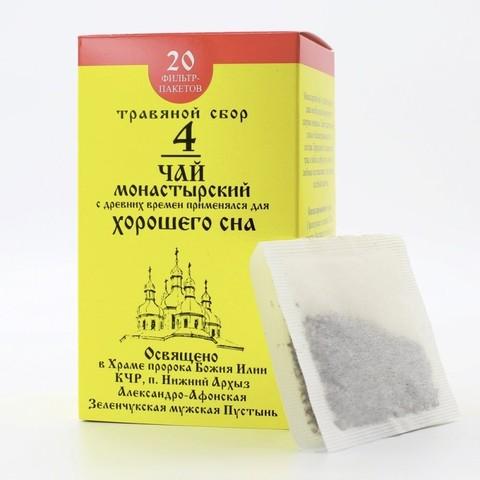 Чай Монастырский №4