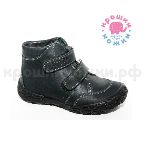 Ботинки черно-серый, Тотто (ТРК ГагаринПарк)
