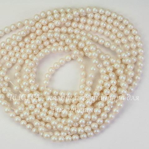 5810 Хрустальный жемчуг Сваровски Crystal Pearlescent White круглый 4 мм, 10 шт