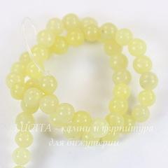 Бусина Перидот, шарик, цвет - лимонный, 4 мм, нить