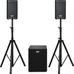 Звукоусилительные комплекты XLine Alive Sat