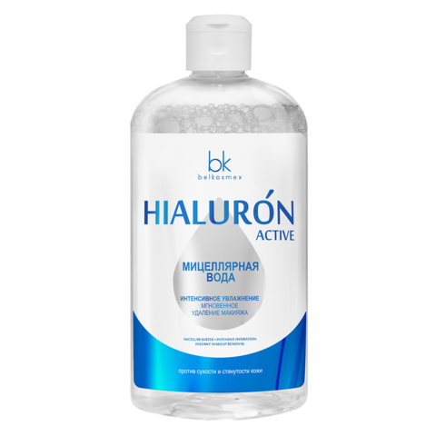 BelKosmex Hialuron Active Мицеллярная вода интенсивное увлажнение удаление макияжа 500мл