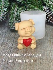 Молд Свинка с сердцем