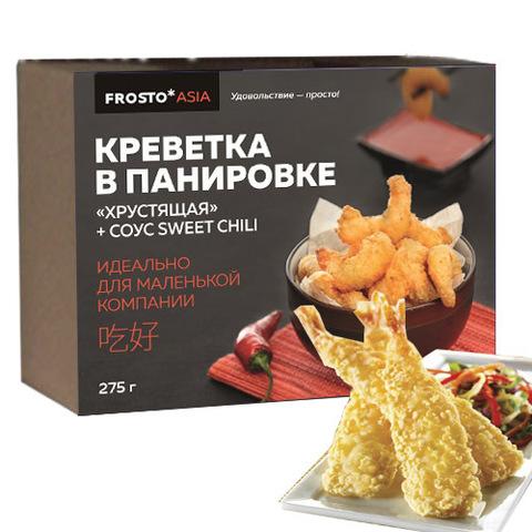 https://static-ru.insales.ru/images/products/1/6389/70129909/tempura_shrimp_with_chili_sauce.jpg