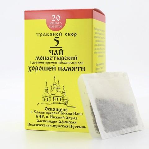 Чай Монастырский №5