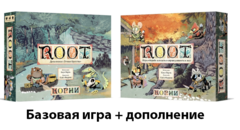 «Root / Корни» + дополнение «Речное братство»