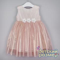 Платье 74-104