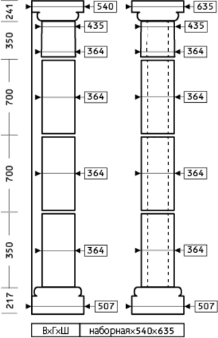 Колонна 4.30.206
