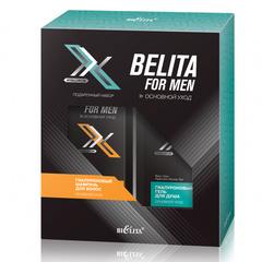 Подарочный набор BELITA FOR MEN Основной уход, 2*400 мл