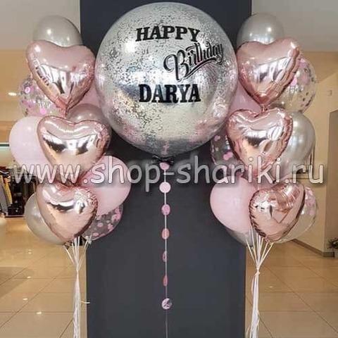 поздравление из шаров для девушки