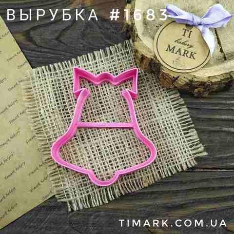 Вырубка №1683 - Колокольчик