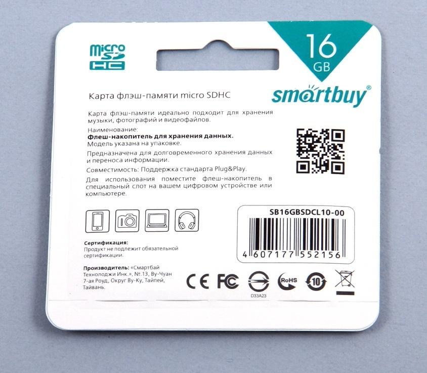 MICRO SD 16Gb Smart Buy Class