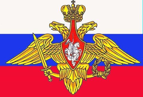 Печать на вафельной бумаге, Герб Армии России 1