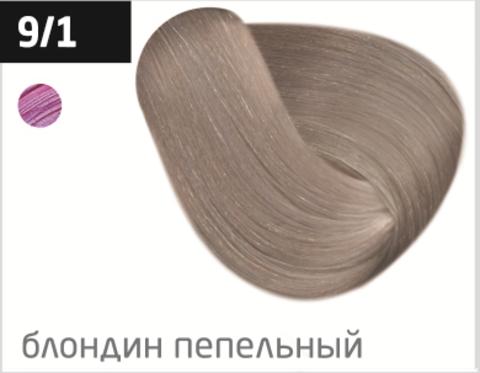 OLLIN color 9/1 блондин пепельный 100мл перманентная крем-краска для волос