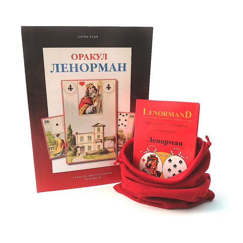 Карты Таро Оракул Ленорман с книгой