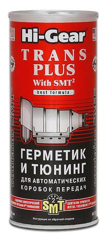 7012 Тюнинг для АвтоКПП с SMT2  TRANS EXTEND  with SMT2 325 мл(c), шт