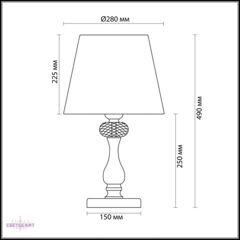 Настольная лампа 3390/1T серии AURELIA