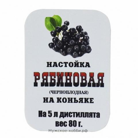 Набор для настаивания Черноплодная рябина на коньяке 80 г на 10 л