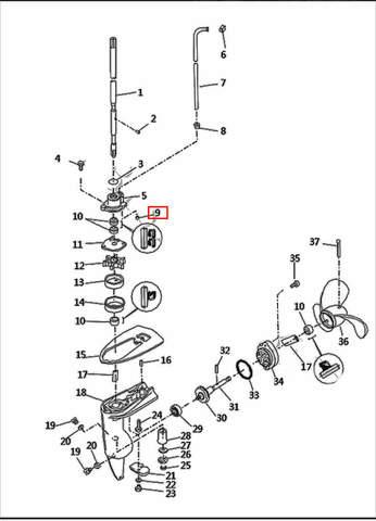 Шпонка вертикального вала для лодочного мотора T2,5 SEA-PRO (8-9)