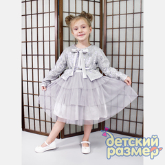 Платье с болеро 98-116 (мягкие пайетки)