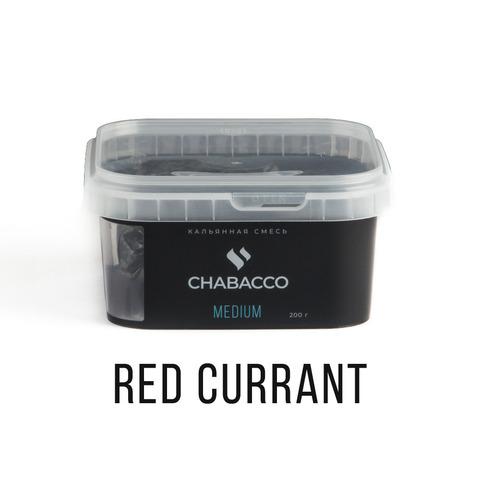 Кальянная смесь Chabacco - Red currant (Красная смородина) 200 г